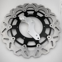 320mm Oversize Disc with silver TRS081 bracket for KTM and Husaberg